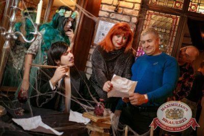Halloween: первый день шабаша. Вечеринка по мотивам фильма «Гоголь», 27 октября 2017 - Ресторан «Максимилианс» Новосибирск - 5