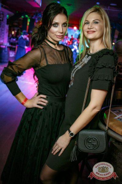 Halloween: первый день шабаша. Вечеринка по мотивам фильма «Гоголь», 27 октября 2017 - Ресторан «Максимилианс» Новосибирск - 50