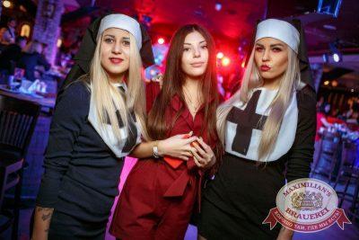 Halloween: первый день шабаша. Вечеринка по мотивам фильма «Гоголь», 27 октября 2017 - Ресторан «Максимилианс» Новосибирск - 51