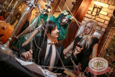 Halloween: первый день шабаша. Вечеринка по мотивам фильма «Гоголь», 27 октября 2017 - Ресторан «Максимилианс» Новосибирск - 6