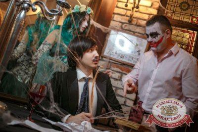 Halloween: первый день шабаша. Вечеринка по мотивам фильма «Гоголь», 27 октября 2017 - Ресторан «Максимилианс» Новосибирск - 7
