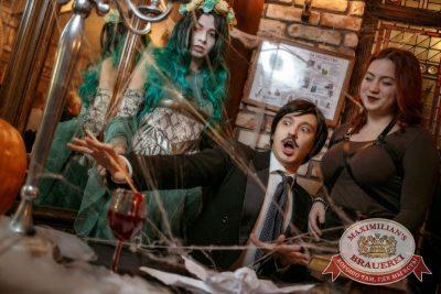 Halloween: первый день шабаша. Вечеринка по мотивам фильма «Гоголь», 27 октября 2017 - Ресторан «Максимилианс» Новосибирск - 8