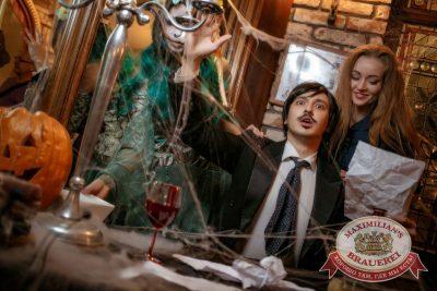 Halloween: первый день шабаша. Вечеринка по мотивам фильма «Гоголь», 27 октября 2017 - Ресторан «Максимилианс» Новосибирск - 9