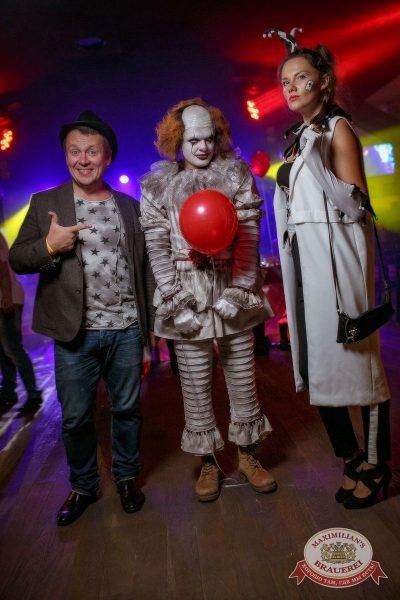 Halloween: второй день шабаша. Вечеринка по мотивам фильма «Оно», 28 октября 2017 - Ресторан «Максимилианс» Новосибирск - 1