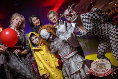 Halloween: второй день шабаша. Вечеринка по мотивам фильма «Оно», 28 октября 2017 - Ресторан «Максимилианс» Новосибирск - 10