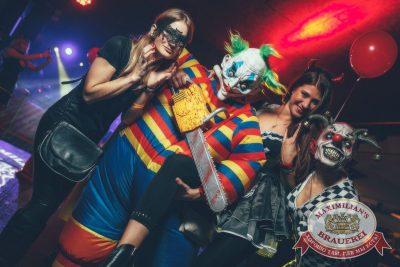 Halloween: второй день шабаша. Вечеринка по мотивам фильма «Оно», 28 октября 2017 - Ресторан «Максимилианс» Новосибирск - 11