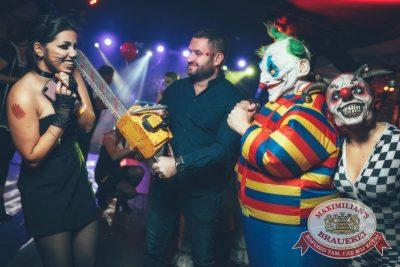 Halloween: второй день шабаша. Вечеринка по мотивам фильма «Оно», 28 октября 2017 - Ресторан «Максимилианс» Новосибирск - 12