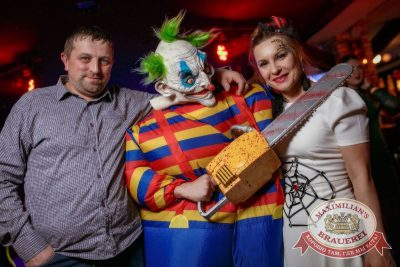 Halloween: второй день шабаша. Вечеринка по мотивам фильма «Оно», 28 октября 2017 - Ресторан «Максимилианс» Новосибирск - 13