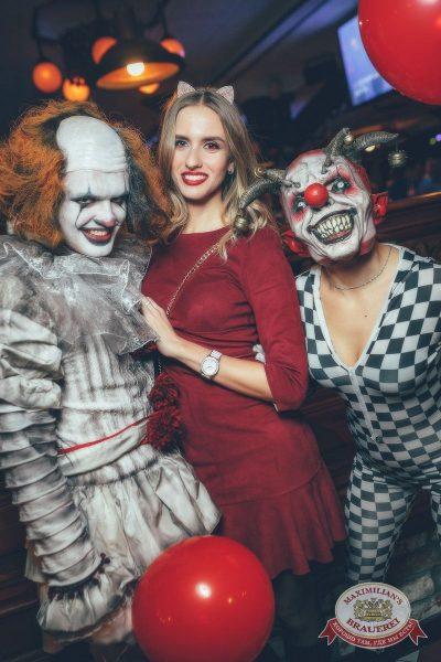 Halloween: второй день шабаша. Вечеринка по мотивам фильма «Оно», 28 октября 2017 - Ресторан «Максимилианс» Новосибирск - 15