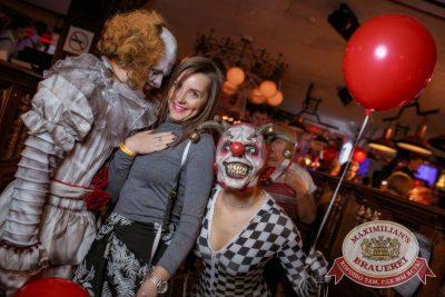 Halloween: второй день шабаша. Вечеринка по мотивам фильма «Оно», 28 октября 2017 - Ресторан «Максимилианс» Новосибирск - 16