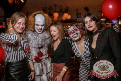 Halloween: второй день шабаша. Вечеринка по мотивам фильма «Оно», 28 октября 2017 - Ресторан «Максимилианс» Новосибирск - 17