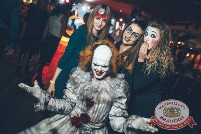 Halloween: второй день шабаша. Вечеринка по мотивам фильма «Оно», 28 октября 2017 - Ресторан «Максимилианс» Новосибирск - 18