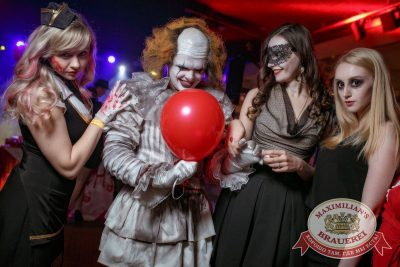 Halloween: второй день шабаша. Вечеринка по мотивам фильма «Оно», 28 октября 2017 - Ресторан «Максимилианс» Новосибирск - 2
