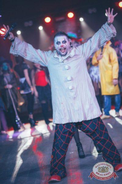 Halloween: второй день шабаша. Вечеринка по мотивам фильма «Оно», 28 октября 2017 - Ресторан «Максимилианс» Новосибирск - 21