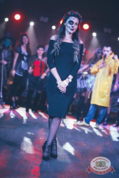Halloween: второй день шабаша. Вечеринка по мотивам фильма «Оно», 28 октября 2017 - Ресторан «Максимилианс» Новосибирск - 22