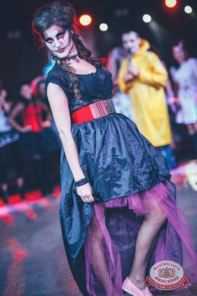 Halloween: второй день шабаша. Вечеринка по мотивам фильма «Оно», 28 октября 2017 - Ресторан «Максимилианс» Новосибирск - 24