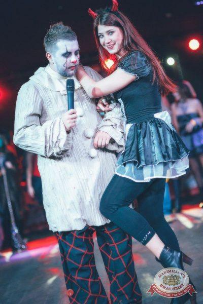 Halloween: второй день шабаша. Вечеринка по мотивам фильма «Оно», 28 октября 2017 - Ресторан «Максимилианс» Новосибирск - 26