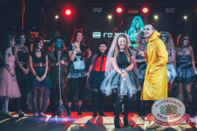 Halloween: второй день шабаша. Вечеринка по мотивам фильма «Оно», 28 октября 2017 - Ресторан «Максимилианс» Новосибирск - 27
