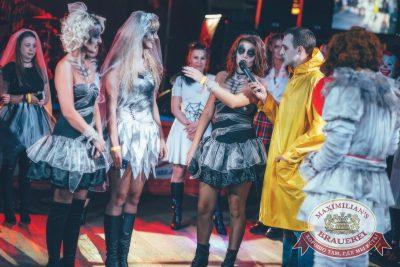 Halloween: второй день шабаша. Вечеринка по мотивам фильма «Оно», 28 октября 2017 - Ресторан «Максимилианс» Новосибирск - 29