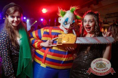 Halloween: второй день шабаша. Вечеринка по мотивам фильма «Оно», 28 октября 2017 - Ресторан «Максимилианс» Новосибирск - 3
