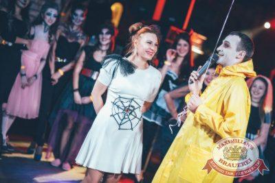 Halloween: второй день шабаша. Вечеринка по мотивам фильма «Оно», 28 октября 2017 - Ресторан «Максимилианс» Новосибирск - 30