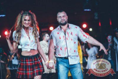 Halloween: второй день шабаша. Вечеринка по мотивам фильма «Оно», 28 октября 2017 - Ресторан «Максимилианс» Новосибирск - 31