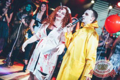Halloween: второй день шабаша. Вечеринка по мотивам фильма «Оно», 28 октября 2017 - Ресторан «Максимилианс» Новосибирск - 32