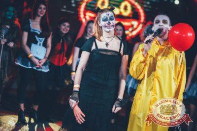 Halloween: второй день шабаша. Вечеринка по мотивам фильма «Оно», 28 октября 2017 - Ресторан «Максимилианс» Новосибирск - 33