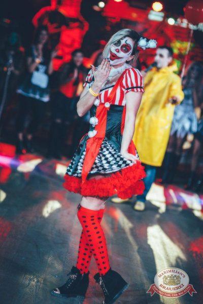 Halloween: второй день шабаша. Вечеринка по мотивам фильма «Оно», 28 октября 2017 - Ресторан «Максимилианс» Новосибирск - 34