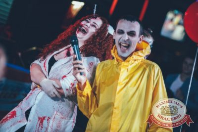 Halloween: второй день шабаша. Вечеринка по мотивам фильма «Оно», 28 октября 2017 - Ресторан «Максимилианс» Новосибирск - 36