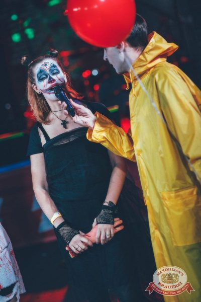 Halloween: второй день шабаша. Вечеринка по мотивам фильма «Оно», 28 октября 2017 - Ресторан «Максимилианс» Новосибирск - 37
