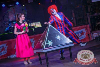 Halloween: второй день шабаша. Вечеринка по мотивам фильма «Оно», 28 октября 2017 - Ресторан «Максимилианс» Новосибирск - 38