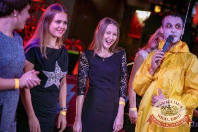 Halloween: второй день шабаша. Вечеринка по мотивам фильма «Оно», 28 октября 2017 - Ресторан «Максимилианс» Новосибирск - 39
