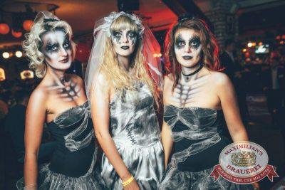 Halloween: второй день шабаша. Вечеринка по мотивам фильма «Оно», 28 октября 2017 - Ресторан «Максимилианс» Новосибирск - 44