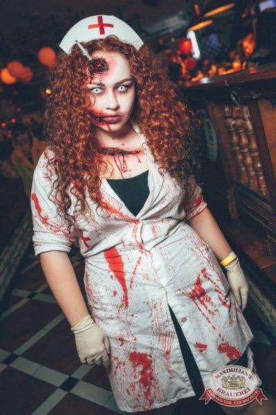 Halloween: второй день шабаша. Вечеринка по мотивам фильма «Оно», 28 октября 2017 - Ресторан «Максимилианс» Новосибирск - 46