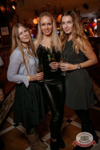 Halloween: второй день шабаша. Вечеринка по мотивам фильма «Оно», 28 октября 2017 - Ресторан «Максимилианс» Новосибирск - 47