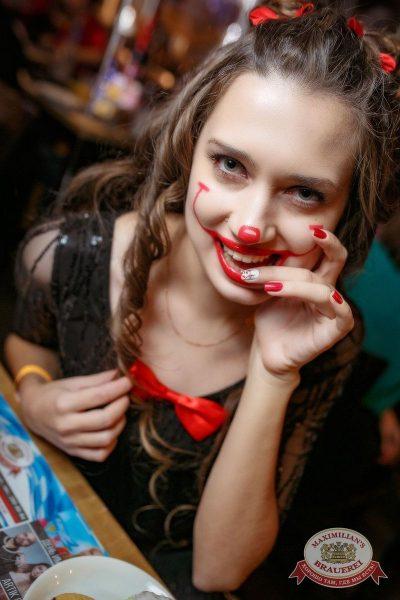 Halloween: второй день шабаша. Вечеринка по мотивам фильма «Оно», 28 октября 2017 - Ресторан «Максимилианс» Новосибирск - 48