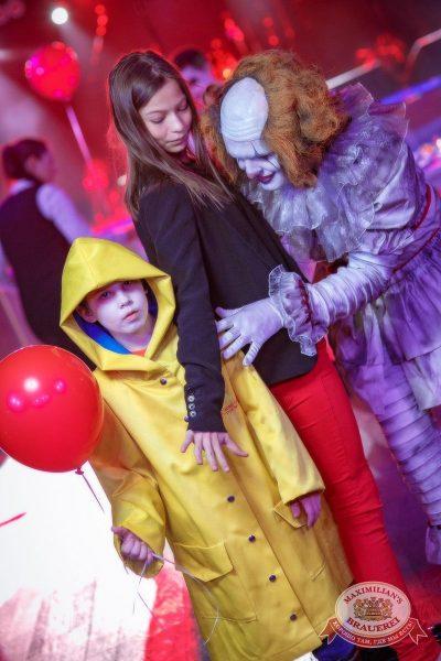 Halloween: второй день шабаша. Вечеринка по мотивам фильма «Оно», 28 октября 2017 - Ресторан «Максимилианс» Новосибирск - 5