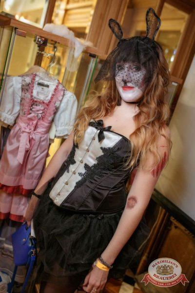 Halloween: второй день шабаша. Вечеринка по мотивам фильма «Оно», 28 октября 2017 - Ресторан «Максимилианс» Новосибирск - 52