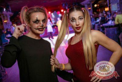 Halloween: второй день шабаша. Вечеринка по мотивам фильма «Оно», 28 октября 2017 - Ресторан «Максимилианс» Новосибирск - 53