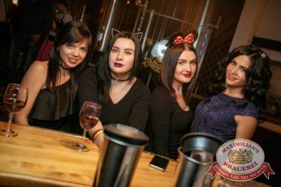 Halloween: второй день шабаша. Вечеринка по мотивам фильма «Оно», 28 октября 2017 - Ресторан «Максимилианс» Новосибирск - 54
