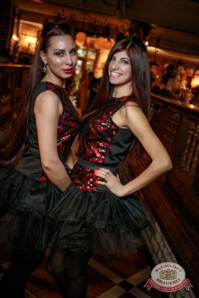 Halloween: второй день шабаша. Вечеринка по мотивам фильма «Оно», 28 октября 2017 - Ресторан «Максимилианс» Новосибирск - 56