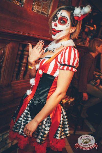 Halloween: второй день шабаша. Вечеринка по мотивам фильма «Оно», 28 октября 2017 - Ресторан «Максимилианс» Новосибирск - 58