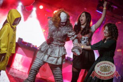 Halloween: второй день шабаша. Вечеринка по мотивам фильма «Оно», 28 октября 2017 - Ресторан «Максимилианс» Новосибирск - 6