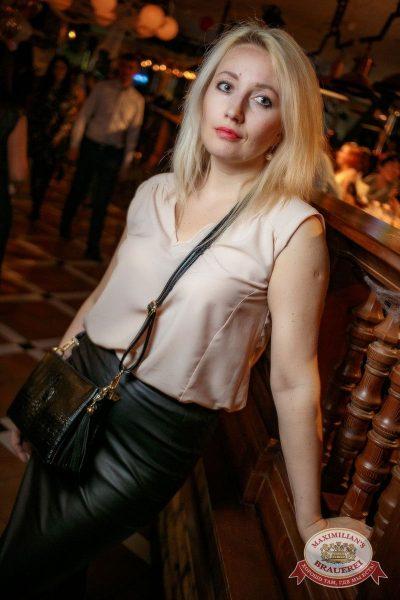 Halloween: второй день шабаша. Вечеринка по мотивам фильма «Оно», 28 октября 2017 - Ресторан «Максимилианс» Новосибирск - 60