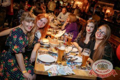 Halloween: второй день шабаша. Вечеринка по мотивам фильма «Оно», 28 октября 2017 - Ресторан «Максимилианс» Новосибирск - 62
