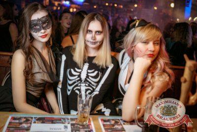 Halloween: второй день шабаша. Вечеринка по мотивам фильма «Оно», 28 октября 2017 - Ресторан «Максимилианс» Новосибирск - 64