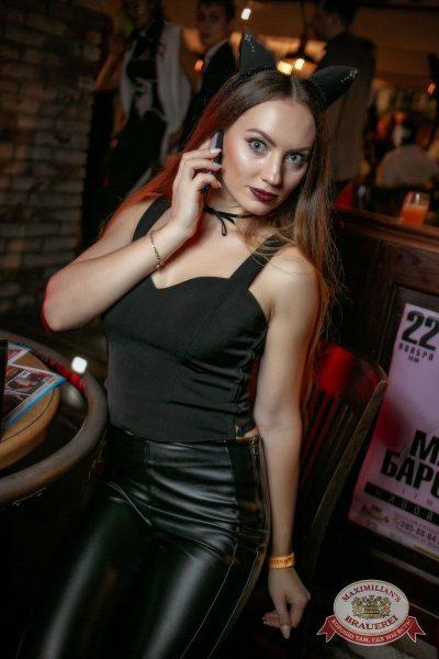 Halloween: второй день шабаша. Вечеринка по мотивам фильма «Оно», 28 октября 2017 - Ресторан «Максимилианс» Новосибирск - 65