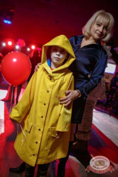 Halloween: второй день шабаша. Вечеринка по мотивам фильма «Оно», 28 октября 2017 - Ресторан «Максимилианс» Новосибирск - 7