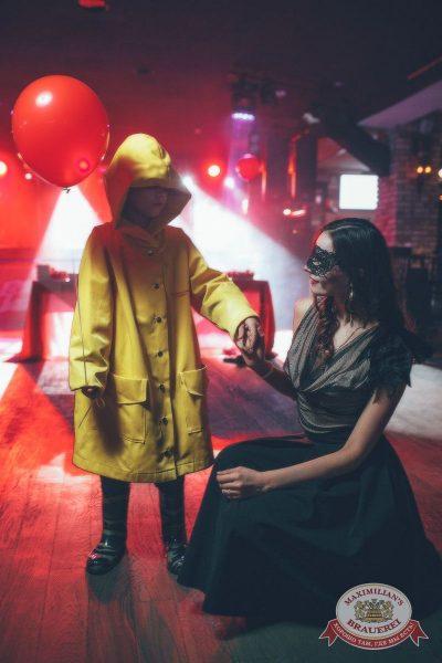 Halloween: второй день шабаша. Вечеринка по мотивам фильма «Оно», 28 октября 2017 - Ресторан «Максимилианс» Новосибирск - 8